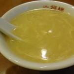 六福楼 - スープ