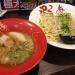 ろくの家  - 極太つけ麺 850円☆ダブルの冷たい麺にしました!(第一回投稿分③)