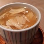 24715265 - 茶碗蒸し