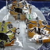 亀の子煎餅