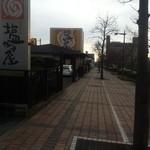24720595 - 宇多津駅前にあります。