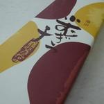 勉強堂 - 料理写真:小むぎっこ