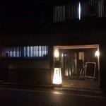 Ichiyamarou -