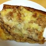カドナ - シーチキンのパン