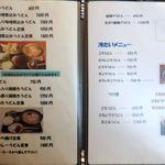 豊田屋 - 手打ちうどん・そば豊田屋(豊田市)食彩賓館撮影
