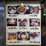 いなかむら - 本格タイ料理のお店ですたい