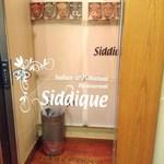 シディーク - 入口