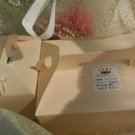 パティスリー カプリス - 料理写真:小さい箱は義母の元へ