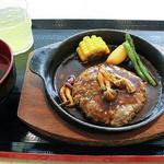 スカイカフェ いしなぎ屋 - 石垣牛のハンバーグステーキ