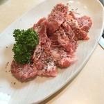 華店 - ツラミ(頬肉)