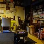 まったり家 - 灯油のストーブ