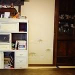 まったり家 - 畳敷きの部屋