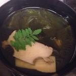 京都和久傳 - 鮑とタケノコのお椀