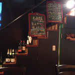 月光食堂 - メニューに乗ってない料理が書かれた黒板がお店のあちこちに。見づらいんだけどそれを探すのも楽しみの一つ。なにかと九州推しのようです。