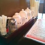 味良 - いかにも中国料理店!