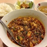 中国四川料理天悠 - 四川風麻婆豆腐セット2辛