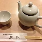 中国四川料理天悠 - お茶