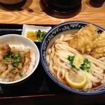 釜たけ流 うめだ製麺所 - 豚丼セット830円