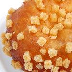 ガトーアンリー - 大人のカツカレーパン