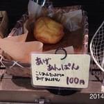 24740936 - 2014.3.9(日)とても美味しいあんこ系!