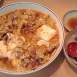 源平寿し - 肉豆腐 250円也