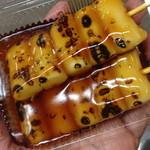 喜八洲総本舗 - みたらし団子 1本88円