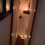 モダン和食 サル ドゥ マキノ - 2階に上がると個室がありります