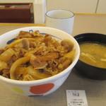 松屋 - 牛めし(並) 280円