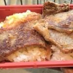 レストランやまびこ - 料理写真:ステーキ丼700円