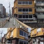 キンカーオ - 京阪七条駅から鴨川を通ったすぐ先にあります