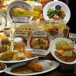 銀座ライオン 名駅店 -