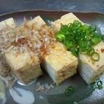 南来実 - 島豆腐の厚揚げ