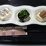 南来実 - 珍味3種盛り