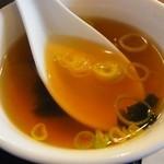 口福餃子 - スープ