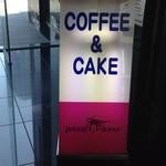 パウンドハウス - 本職はケーキなんですね