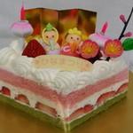 シャ・ノワール - 雛祭りケーキ(ひし形Sサイズ)(平成26年3月購入)