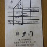 24754282 - 佐賀市の中心部ではあります。