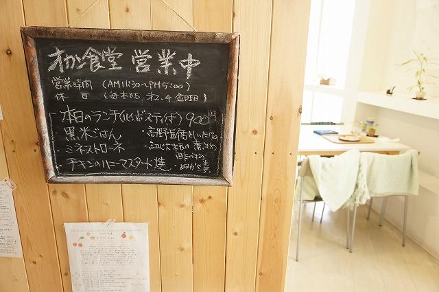 オカン食堂 name=