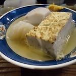 かねや - おでんの「さといも」「焼き豆腐」