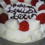 Patisserie fraise - デコレーションケーキ