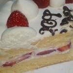 Patisserie fraise - デコレーションケーキ断面