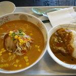 若葉 - 味噌ラーメン 350円 カレーライス(小) 180円