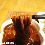小峰商店 - 2014年3月 太麺焼きそばカレー