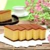 Sangenan - 料理写真:素材にこだわった、新鮮なカステラ