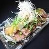 牛たん 荒  - 料理写真:【復刻】 牛たんの炙りポン酢