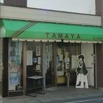 玉屋菓子店 - (2014.03)