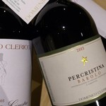 イル・カーリチェ - マニア唾涎のレアワインも多数在庫!