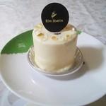 JAMIN - 丸いケーキ 500円ぐらい