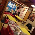 南風 - 奥座敷、ライブステージ