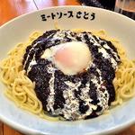 ミートソースさとう - 生パスタのミートソース(大盛・細麺)・温玉トッピング